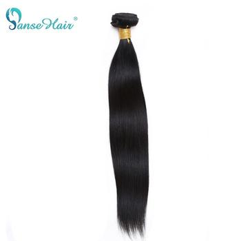 Panse Hair Peruvian Hair 100% Human Hair Straight Wave Bundles with frontal Non-Remy Hair Extension 8-30 Inches image