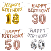 15pcs/set 16inch Letters HAPPY BIRTHDAY 30inch Number Gold Silver Rose Foil balloons set Happy Birthday Party Decorations
