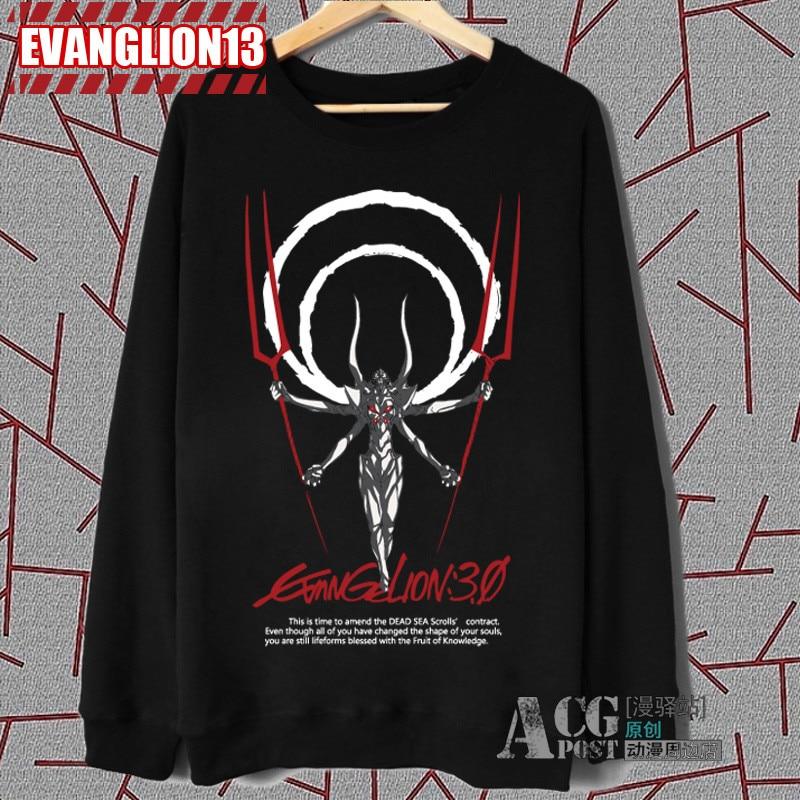 Hot New Anime Neon Genesis Evangelion Hoodie EVA 13 Unisex Cosplay Clothing Sweatshirts Harajuku Pullover Hoody