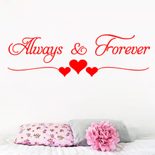 Custom Name Room Decoration Wall Sticker and Decor Bedroom Muursticker Wallpaper for House Solon Love Heart LW118-1