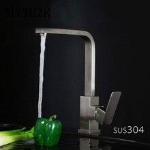 MTTUZK Высокое качество 304 из нержавеющей стали проволока Рисование кухонный смеситель квадратной формы 360 градусов Поворотный кран бассейна, кран горячей холодной воды
