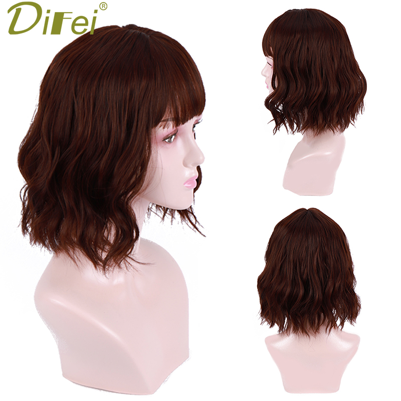 DIFEI Synthetic Short Loose Wave BOB Wigs Female For Women Black Brown Color Anime Natural Hair Wigs