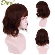 DIFEI Synthetic Short Loose Wave BOB Wigs Female For Women Black brown Color Anime Natural Hair Wigs(China)