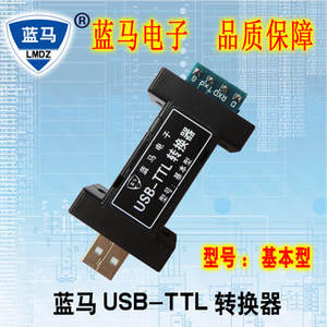 Blue Blue 40x29x13 mm 35g FT232RL USB to TTL Serial Converter Adapter Module 5V and 3.3V For Arduino Over-Current Protection