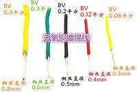 200 m/grup BV0.06 mm metrekare kalaylı anaerobik saf bakır tek strand sert tel PVC tel yalıtımlı AV 0.3mm Elektrikli kablo