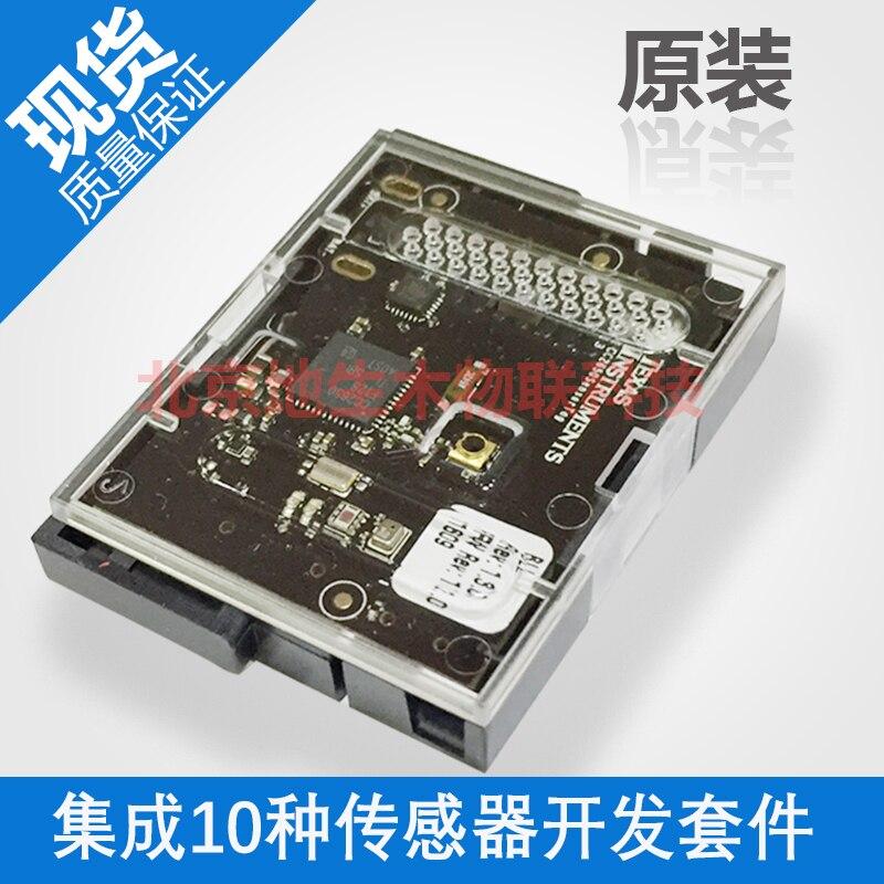 CC2650STK Development Board CC2650 Bluetooth Sensor Development Kit SimpleLinkSensorTag цена