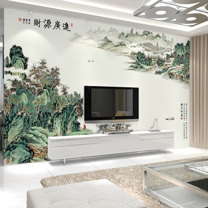 Online Shop Large Seamless Backdrop Landscape Painting Murals Adhesive Office Feng Shui Living Room TV Wall Wallpaper