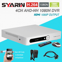 Home 4 Ch Full AHD 960H D1 Real Time Recording CCTV Security Dvr NVR Onvif Recorder