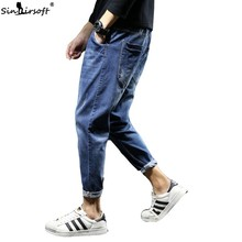 Elasticated Waist Ankle-Length Mens Ripped Jeans For Hombre Vaqueros Baggy Homme Men Streetwear Jean Calca Masculina Biker Denim недорго, оригинальная цена