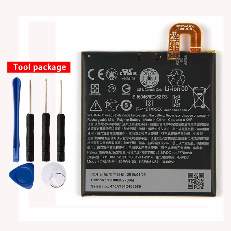Fesoul High Capacity B2PW4100 Battery For HTC nexus S1 google Pixel 2770mah