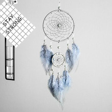 Dreamcatcher New Wind Chimes Indian Style Feather Pendant Looking Up at the Starlit Sky Hanging Literary Gift Wall
