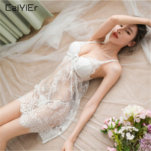 Caiyier Women Sexy Lingerie Solid Lace Embroidery Perspective Sling Nightgown Sleepwear Thong Night dress Nightwear
