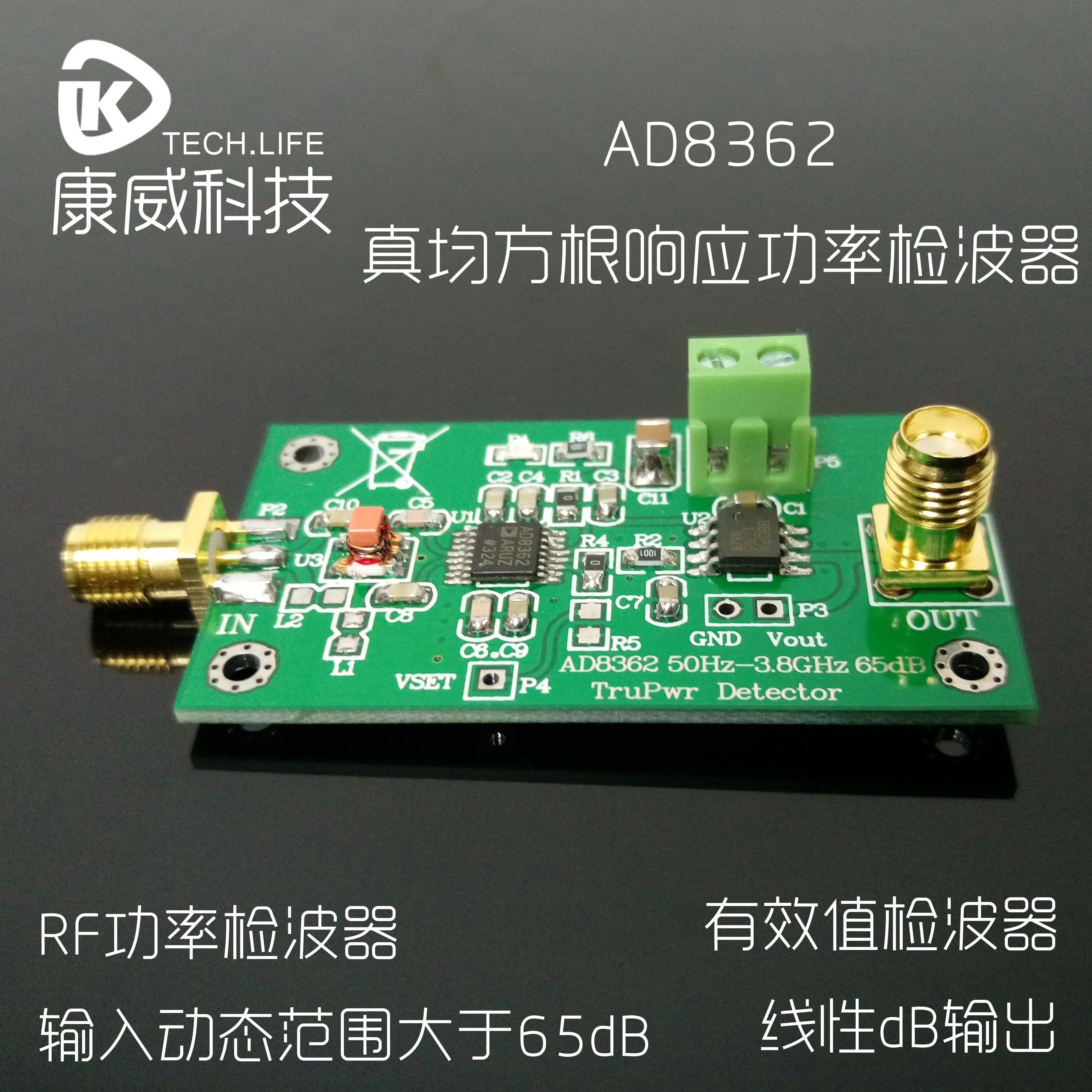 Response Power Detector, AD8362 Module, RF Detector, RF Power Detector, Linear DB Output