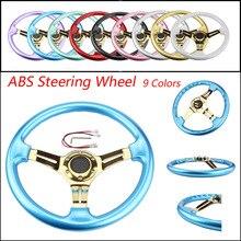 Gold New 350mm 14inch Steering Wheel ABS Steering Wheel