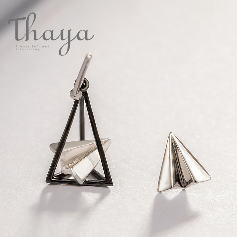 Thaya Paper Airplane Earrings Triangular s925 Silver Ear Stud for Women Simple Elegant Dream Simple Jewelry Personalized image