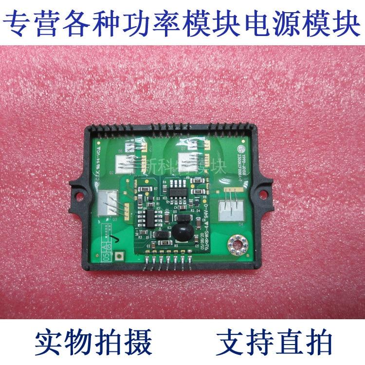 YPPD-J015B LG LCD liquid crystal module 2pcs yppd j014a yppd jo14a 4921qp1036a yppd j014a