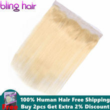 Bling Hair Brazilian Straight Hair Closure 13*4 Lace Frontal Free/middle Part 100% Remy Human Hair Closure 1b/613 Blonde Color(China)