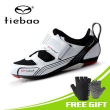 TIEBAO Men Women Cycling Shoes Triathlon Zapatillas Ciclismo Fiberglass-Nylon Outsole Road Bike Shoes LOOK-KEO Cleat Compatible цена