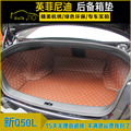 free shipping pu leather car trunk mat cargo mat for infiniti q50 2013 2014 2015 sedan type car
