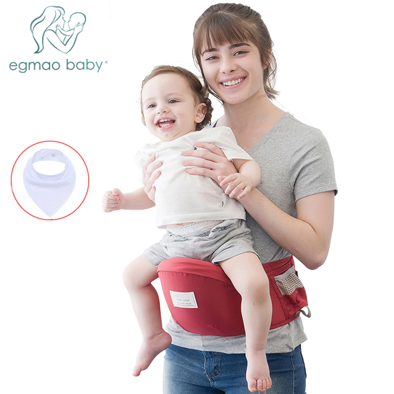 Baby Carrier Waist Stool Walkers Baby Sling Hold Waist Belt Backpack Hipseat Belt Kids Infant Hip Seat For 0-24 Months Baby