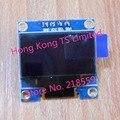 Alte version 4pin GVSS 0,96 inch OLED display Modul weiß/blau/gelb blau 4pin 128*64 OLED bildschirm SSD1306 0,96 zoll IIC