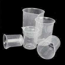 Доступные 50 100/150 250 500 мл прозрачные пластиковые стаканы выпускник