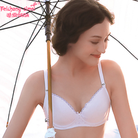 free-shipping-feichangzimei-teenage-girl-underwear-wire-free-solid-cotton-bras-for-12-to-25-year-old-young-girls-100735