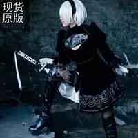 Athemis NieR Automata Cosplay Costumes YoRHa No 2 Type B Cosplay Costume 2b