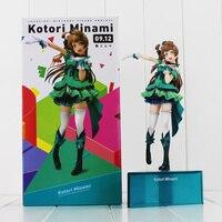 Love Live Birthday Project Figure Kotori Minami Southbird Anime Lovelive PVC Action Figure Toy Model Doll
