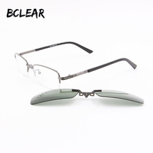 BCLEAR Metal half frame optical frame myopia eyeglasses with magnetic polarized clip on lens sunglasses metal optical frames 590