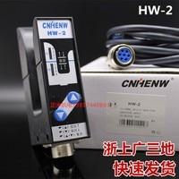 HW 2 Intelligent Rectifying Sensor U Groove Infrared Edge Detector Photoelectric Switch Tracking Sensor Switch