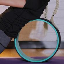 Yoga Circles Wheel