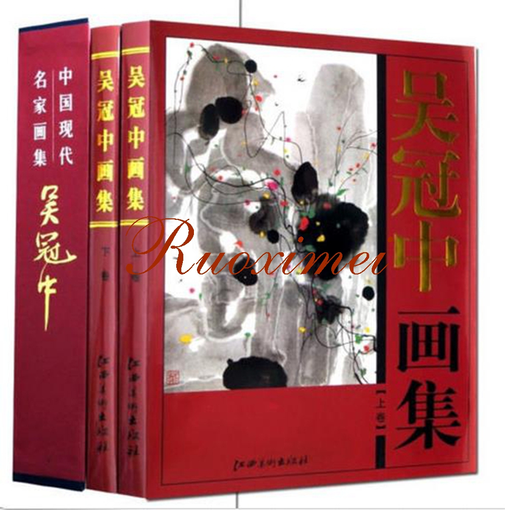 A COMPLETE COLLECTION OF PAINTINGS BY WU GUANZHONG China's master of painting stanley complete painting