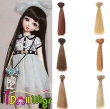 1pcs 15*100cm black gold brown khaki white grey color short straight doll hair for 1/3 1/4 1/6 BJD diy material