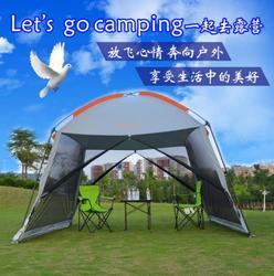 Na zewnątrz cieniu pergoli  z wielu osób Beach Camping  na co dzień gotowania  sprzęt do grillowania namiot  baldachim  przeciw komarom  zwiększyć przestrzeń