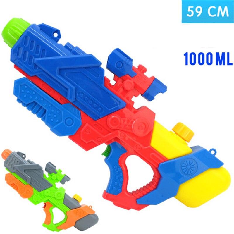Eva2king 59 cm pistolet à eau de grande capacité jouet pistolet à eau froide arme Pistola Giocattolo meilleur cadeau pour les enfants