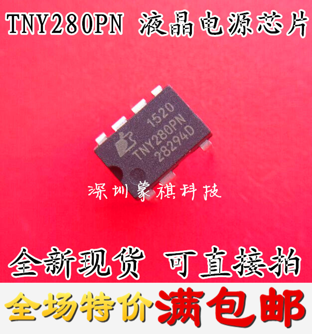 10pcsTNY280PN TNY280P TNY280 LCD Power Supply Chip DIP-7 New and original