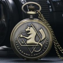 Retro Fullmetal Alchemist Theme Quartz Fob Pocket Watch with Necklace Chain Gift for Men Women