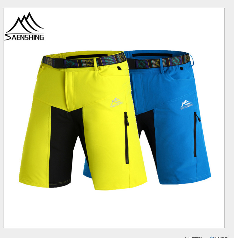 Summer Men Casual Bermuda Masculina  Quality Breathable Shorts  Mtb Quick Dry Shorts Multifunction Shorts Male