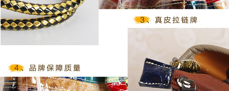 China leather tote bag Suppliers