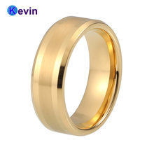 Обручальное кольцо из желтого золота для мужчин и женщин вольфрамовое