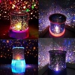 Novo cosmos estrela lâmpada de iluminação romântico estrela mestre céu noite cosmos projetor luz presente nova decoração para casa cor aleatória