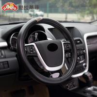 Micro Fiber De Couverture de Volant De Voiture En Cuir Cas 38 Cm Femmes fille De Voiture Style de Décoration pour Toyota pour Ford pour Skoda Noir