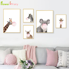 Balloon Animal Cartoon Living Room Deer Wall Art Canvas Painting Nursery Poster Zebra Picture Home Baby Girl Decor Unframed