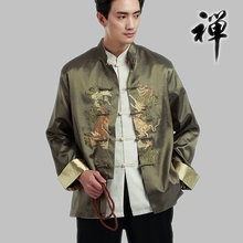 vintage Classical traditional Chinese clothing for men long sleeve tang suit New Year Gift Party tops