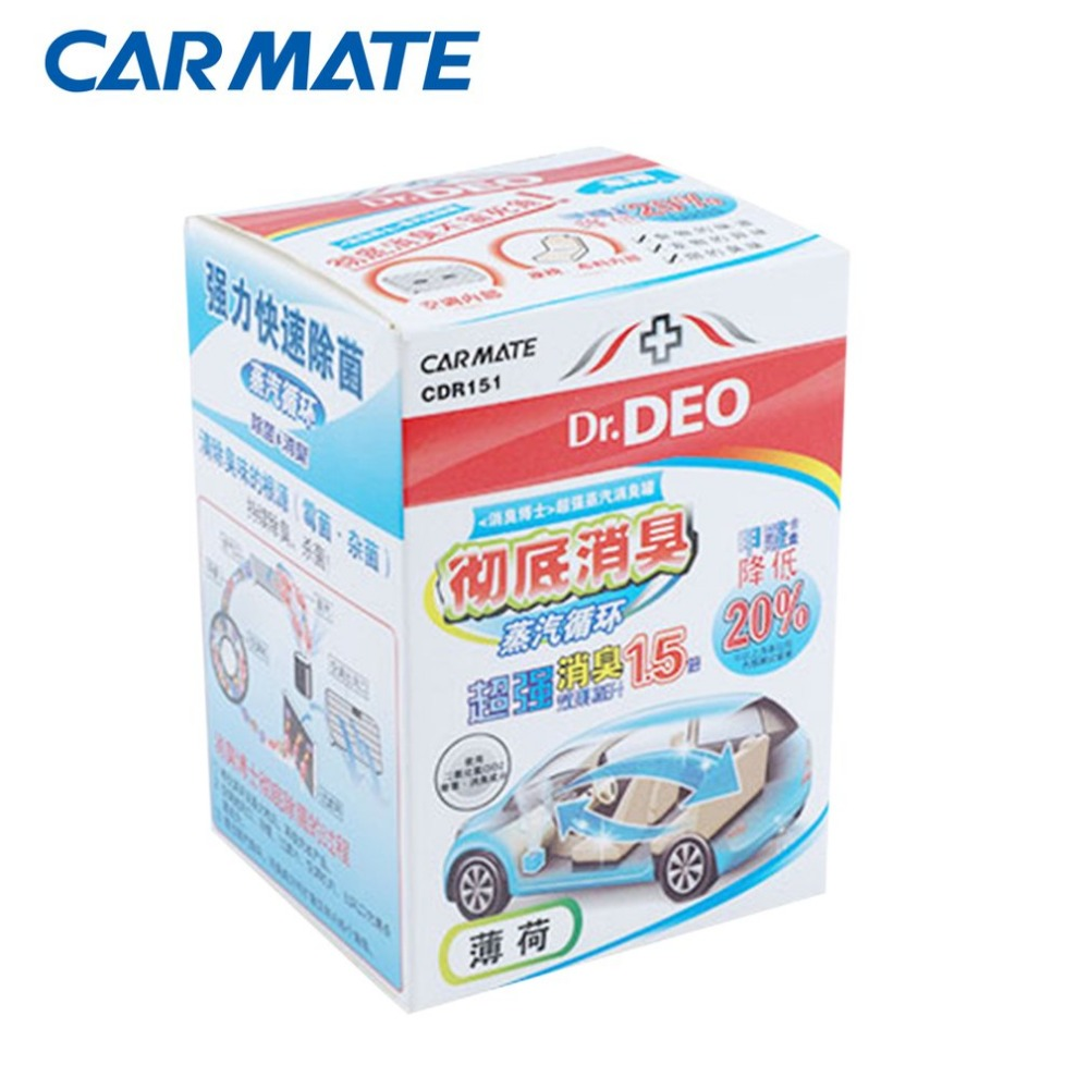 Carmate Car Air Deodorizer Purifier Refresh Aromatic Mint Air Conditioning Steam Sterilization Jar Auto Accessories