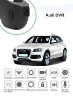 PLUSOBD HD DVR עבור Q5 אאודי A4 A5 A6 A7 A8 Q7 רכב DVR המצלמה רכב מקליט Sony IMX322 6 גרם העדשה Novatek 96655 לילה עם OBDII