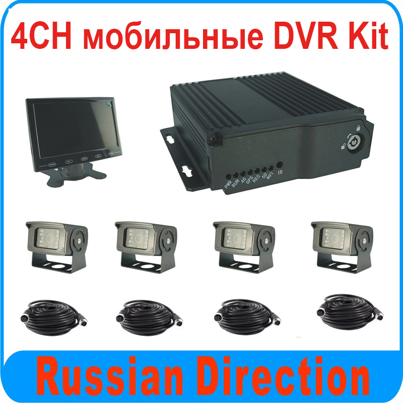 H.264 4CH 1080P and 1080N HD Dual SD Card Mobile DVR Kit Support Video HDMI Output