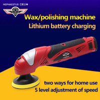 Angle Grinder 12V Lithium Battery charging polish machine Car Polisher Cleaner Wireless Portable Adjustable speed Waxing Machine