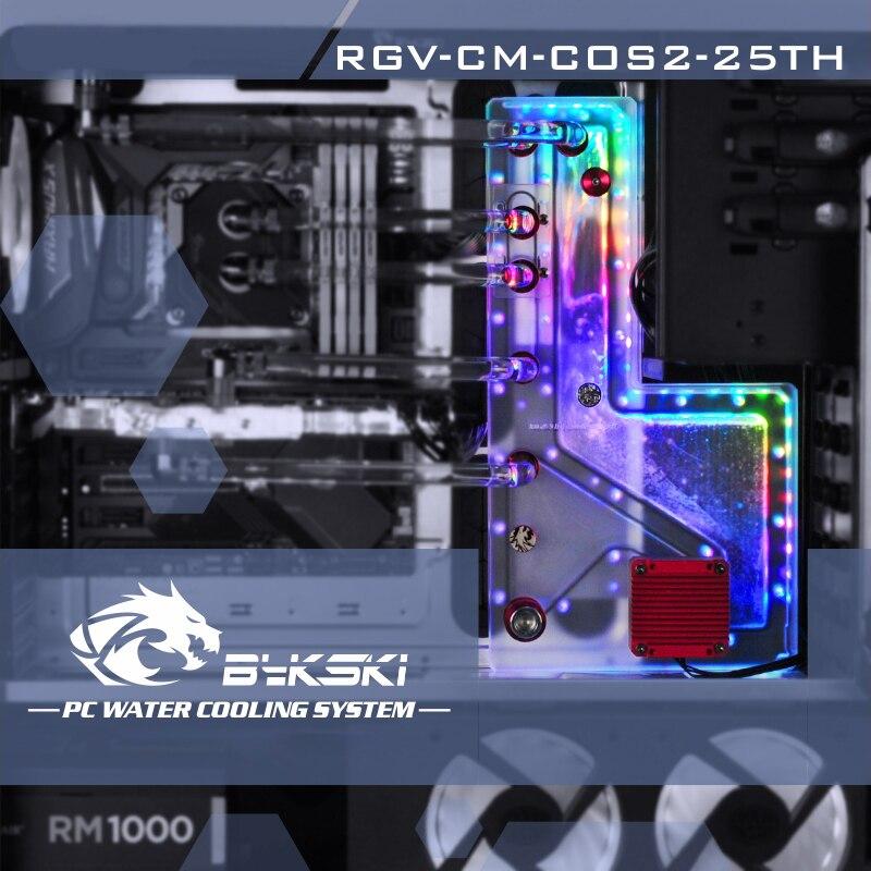 Bykski RGV-CM-COS2-25TH, Corso Dacqua Schede Per CoolerMaster Cosmo II Caso, Caso Per Intel CPU Water Block e Singola GPU di CostruzioneBykski RGV-CM-COS2-25TH, Corso Dacqua Schede Per CoolerMaster Cosmo II Caso, Caso Per Intel CPU Water Block e Singola GPU di Costruzione